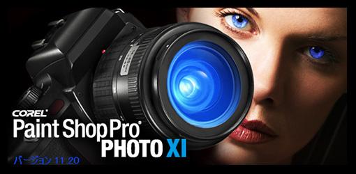 COREL Paint Shop Pro Photo X1