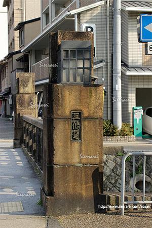 写真素材、石の橋、石の欄干、汚れ、経年変化