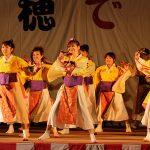 第12回赤穂でえしょん祭り-彩高知組:メインステージ|11月1日