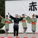 第12回赤穂でえしょん祭り-メインステージ:播州風舞|11月1日-兵庫県赤穂市