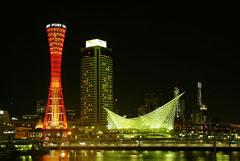 MOSAICから神戸タワー