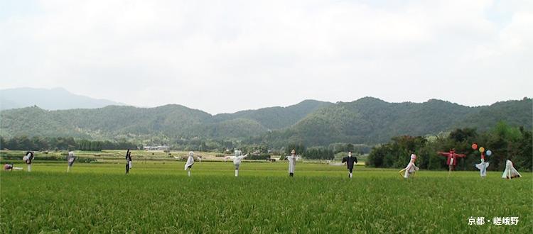 京都・嵐山嵯峨野