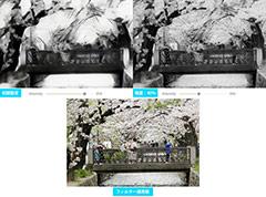 fotor 無料オンラインサービス:Go Art