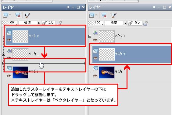 Paint Shop Pro Photo(ペイントショッププロ)-Paint Shop Pro Photo(ペイントショッププロ)-文字枠を作る方法9