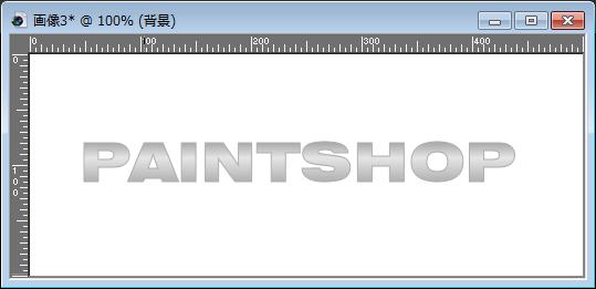 Paintshopで作るグラデーションロゴ