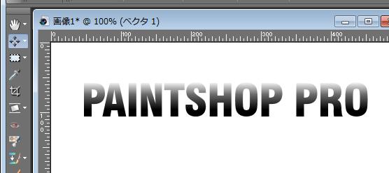 Paint Shop Pro Photo(ペイントショッププロ)-Paint Shop Pro Photo(ペイントショッププロ)-文字枠(縁取り)を二重につける方法2