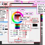 縁取りのあるグラデーションのかかったロゴの作り方(2/2)