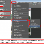 画像の合成:電車の流し撮り風の加工(2/2)