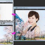 レイヤーのブレンドモードを変更して簡単に合成写真を作る