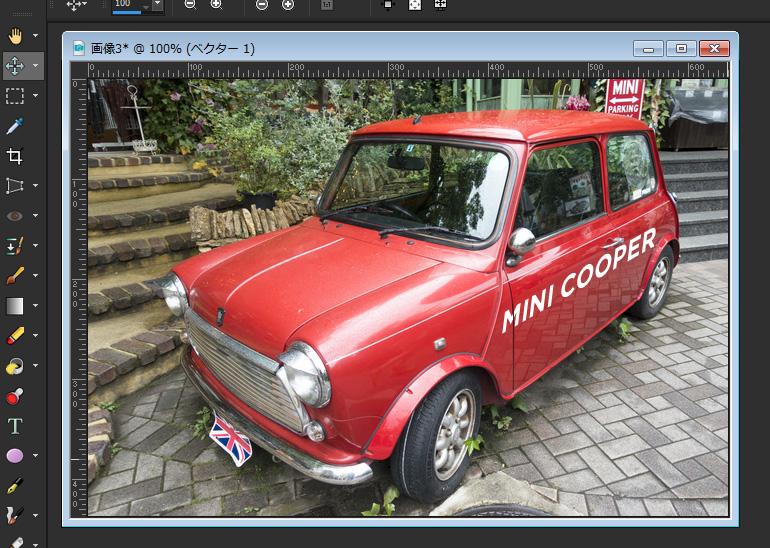 Paintshop。車の斜体に文字を入れる方法