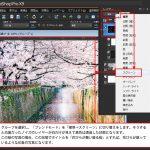 桜の花満開の画像を使って花びらが舞い散る様子や雪が舞い散る様子を合成する方法(2/2)