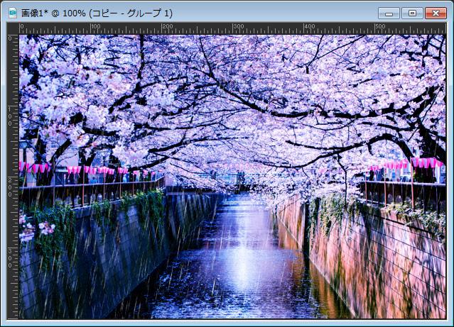 Paint Shop Pro Photo(ペイントショッププロ)-雪の合成画像を雨の合成画像にする方法11