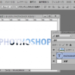 合成画像を作ったらファイルの種類「Photoshop(*.PSD;*.PDD)」での保存を忘れずに