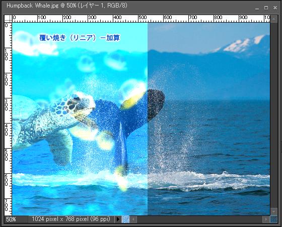 Adobe Photoshop Elements7 操作マニュアル(使い方)アドビ フォトショップ エレメンツ7-レイヤーパレットの描画モードを変更すると11