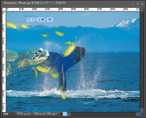 Adobe Photoshop Elements7 操作マニュアル(使い方)アドビ フォトショップ エレメンツ7-レイヤーパレットの描画モードを変更すると12