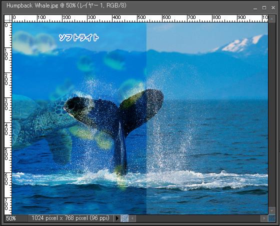 Adobe Photoshop Elements7 操作マニュアル(使い方)アドビ フォトショップ エレメンツ7-レイヤーパレットの描画モードを変更すると14