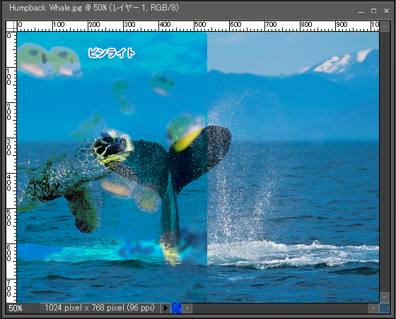 Adobe Photoshop Elements7 操作マニュアル(使い方)アドビ フォトショップ エレメンツ7-レイヤーパレットの描画モードを変更すると18
