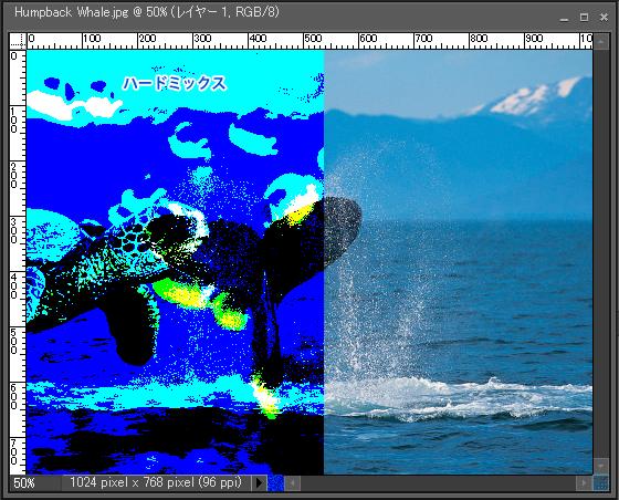 Adobe Photoshop Elements7 操作マニュアル(使い方)アドビ フォトショップ エレメンツ7-レイヤーパレットの描画モードを変更すると19