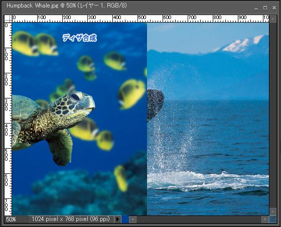 Adobe Photoshop Elements7 操作マニュアル(使い方)アドビ フォトショップ エレメンツ7-レイヤーパレットの描画モードを変更すると2