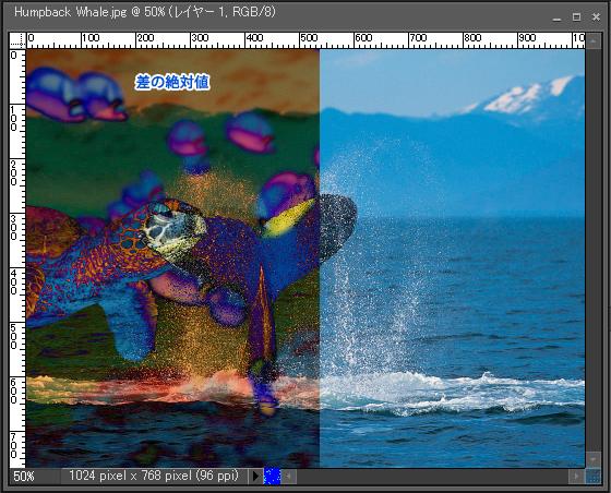 Adobe Photoshop Elements7 操作マニュアル(使い方)アドビ フォトショップ エレメンツ7-レイヤーパレットの描画モードを変更すると20