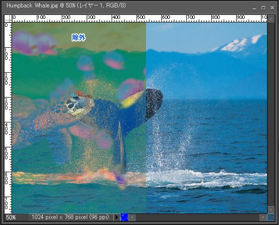 Adobe Photoshop Elements7 操作マニュアル(使い方)アドビ フォトショップ エレメンツ7-レイヤーパレットの描画モードを変更すると21