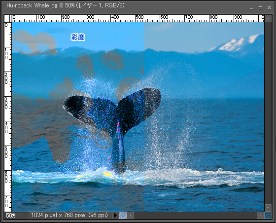 Adobe Photoshop Elements7 操作マニュアル(使い方)アドビ フォトショップ エレメンツ7-レイヤーパレットの描画モードを変更すると23