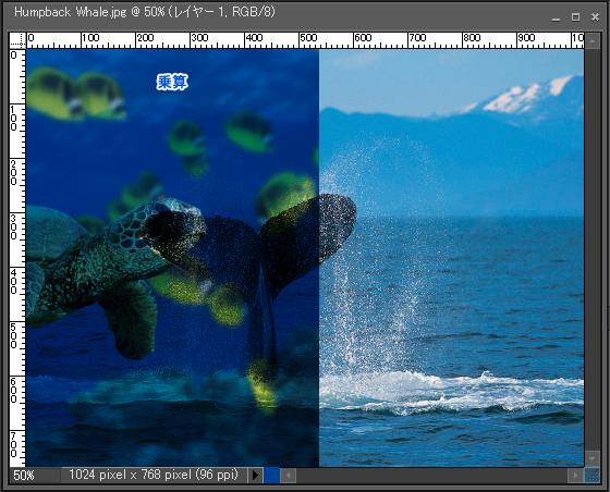 Adobe Photoshop Elements7 操作マニュアル(使い方)アドビ フォトショップ エレメンツ7-レイヤーパレットの描画モードを変更すると4
