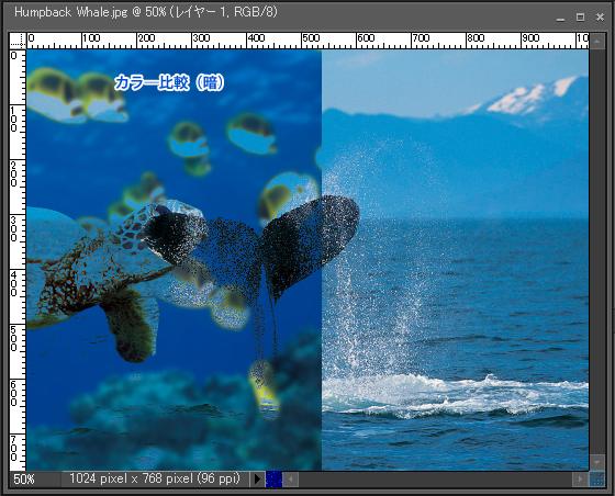 Adobe Photoshop Elements7 操作マニュアル(使い方)アドビ フォトショップ エレメンツ7-レイヤーパレットの描画モードを変更すると7