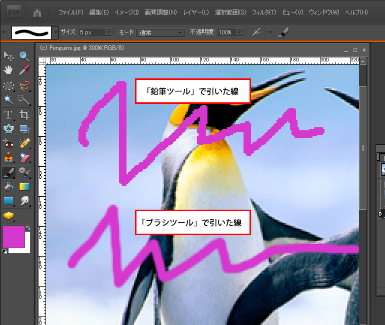 Photoshop Elements(フォトショップエレメンツ)-鉛筆ツール