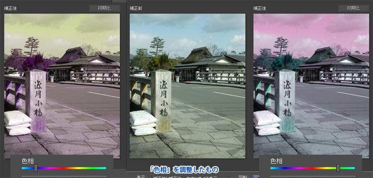 Adobe Photoshop Elements7 操作マニュアル(使い方)アドビ フォトショップ エレメンツ7-クイック補正6