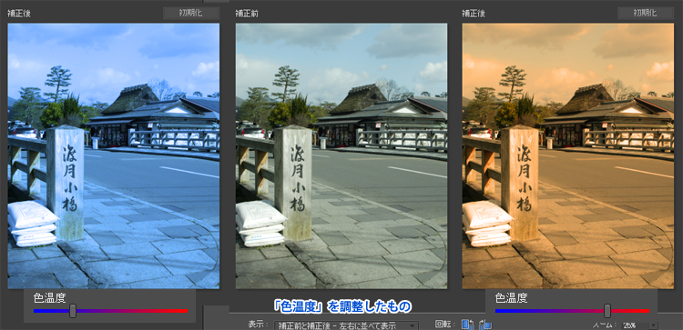 Adobe Photoshop Elements7 操作マニュアル(使い方)アドビ フォトショップ エレメンツ7-クイック補正7