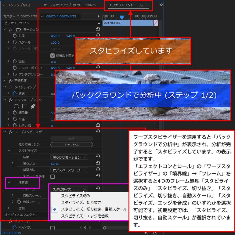 Adobe Premiere Proの使い方-新規プロジェクトの作成方法2