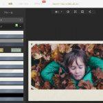 fotor無料オンラインサービス:写真にフレームをつける方法