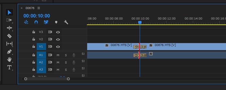 Adobe Premiere トリミング&トランジション