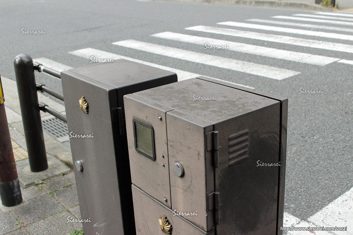 信号制御機など