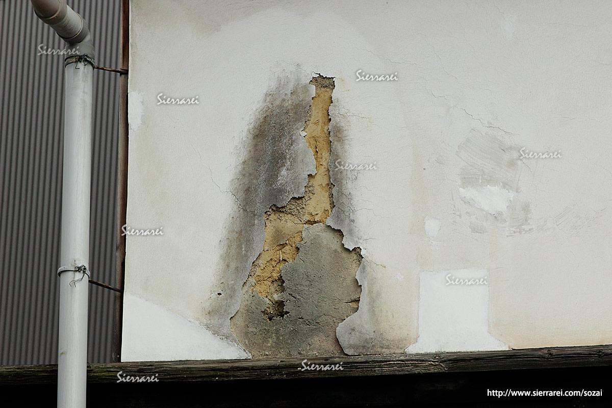 土蔵壁の汚れ