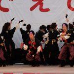 第12回赤穂でえしょん祭り-麗舞:メインステージ|11月1日