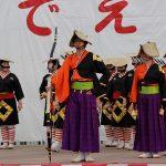 第12回赤穂でえしょん祭り-メインステージ:踊っこひおか|11月1日