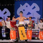 第18回安濃津よさこい-10月10日-お城西公園会場:松阪笑舞連