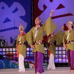 第18回安濃津よさこい-10月10日-お城西公園会場:わいわい踊ろう会