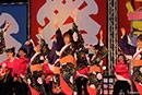 """関西大学学生チーム""""漢舞"""""""